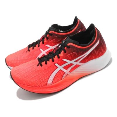 Asics 慢跑鞋 Magic Speed Carbon 男鞋 亞瑟士 寬楦 碳板 回彈 省力 緩衝 橘 白 1011B393600