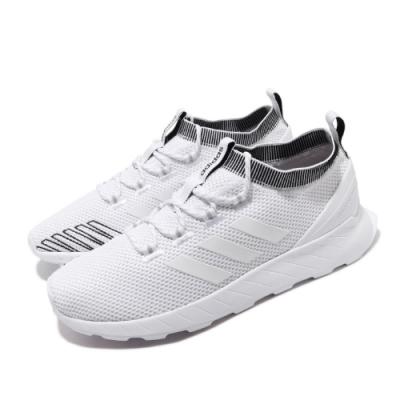 adidas 慢跑鞋 Questar Rise 襪套 男鞋