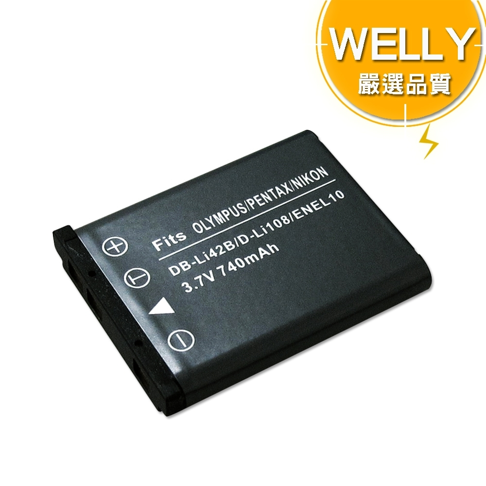 WELLY Fujifilm NP-45 / NP45A 適用 高容量防爆相機鋰電池