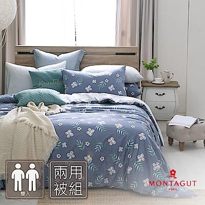 MONTAGUT-盧森堡-100%純棉-兩用被床包組 (雙人)