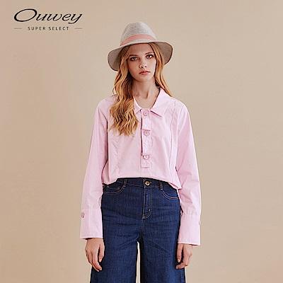 OUWEY歐薇 輕柔甜美素面上衣(紫)