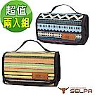 韓國SELPA 民族風摺疊洗漱包 洗滌包 盥洗包(兩入組)