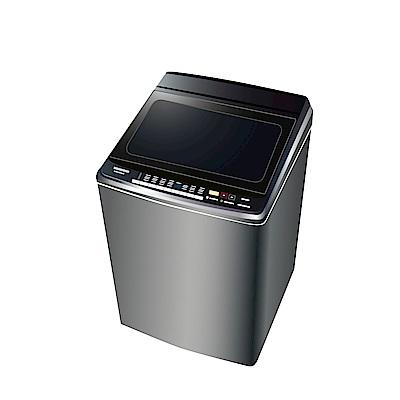 [館長推薦]Panasonic國際牌 16KG 變頻直立式洗衣機 NA-V160GBS-S不鏽鋼