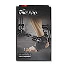 Nike 護踝 Pro Ankle Wrap AP 男女款