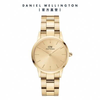 【Daniel Wellington】ICONIC LINK UNITONE 28mm精鋼錶-香檳金 DW手錶