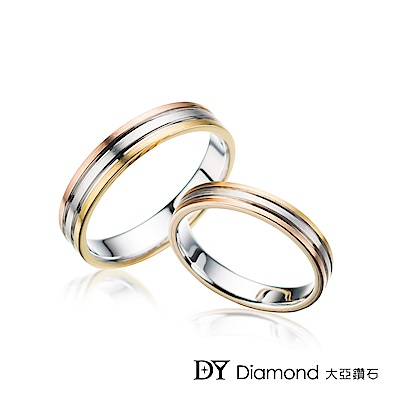 DY Diamond 大亞鑽石 18K金 三色時尚結婚對戒