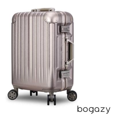 Bogazy 綠野迷蹤 26吋漸消線條拉絲紋鋁框行李箱(香檳金)