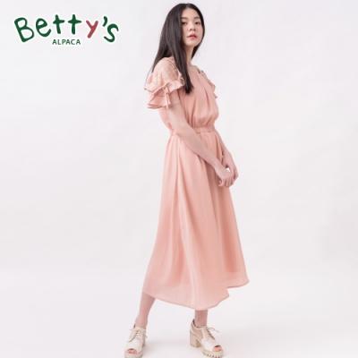 betty's貝蒂思 可拆式肩帶蕾絲荷葉縮腰雪紡長洋裝(粉橘色)