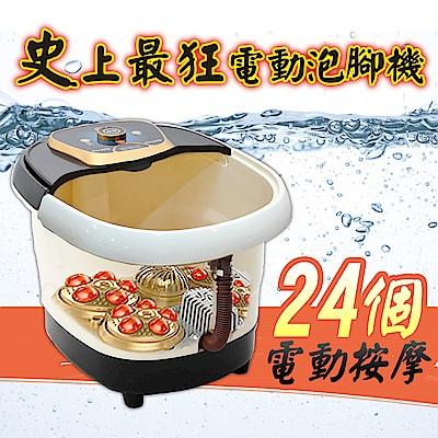 日本摩太郎—電動腳底滾輪按摩SPA泡腳機