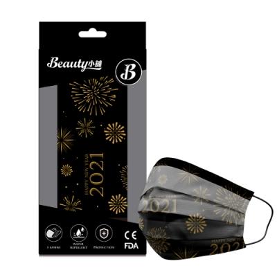 Beauty小舖 印花3層防護口罩-2021跨年版(黑)(10入/盒)
