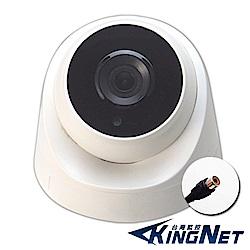 KINGNET HD1080P IP網路攝影機 可外接麥克風 室內半球