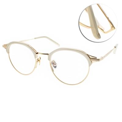 NINE ACCORD光學眼鏡  知性優雅眉框款/米白-金 #LENTOP BURN C5