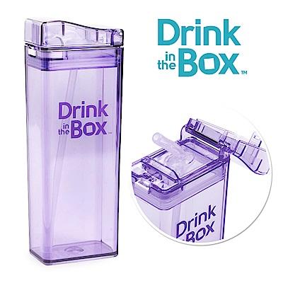 加拿大Drink in the box 兒童戶外方形吸管杯(大)-355ml-夢幻紫