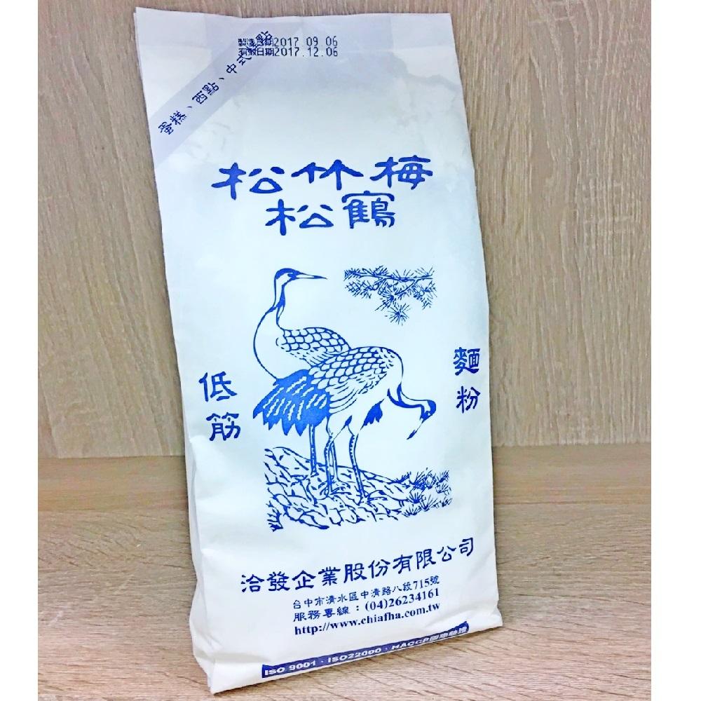 洽發 松鶴低筋麵粉(1kg/袋)