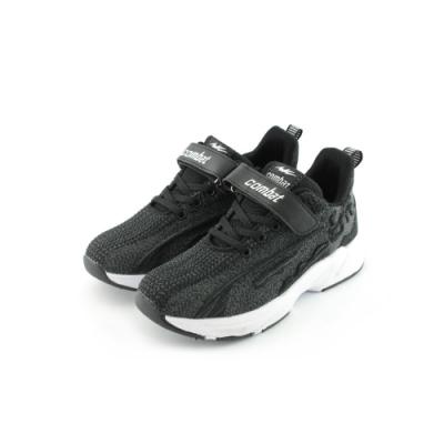 艾樂跑Combat童鞋 飛織運動鞋-黑紅/黑白(TD-6287)
