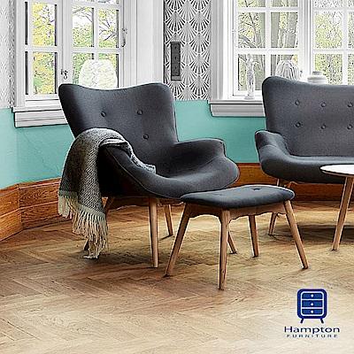 漢妮Hampton布蘭特北歐布面單人沙發組(單人沙發+腳凳)-三色可選