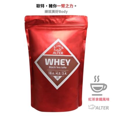 歐特-濃縮生乳萃取乳清蛋白 紅茶拿鐵風味(20份/包)
