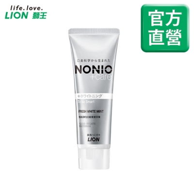 日本獅王 NONIO終結口氣牙膏 晶燦亮白 130g