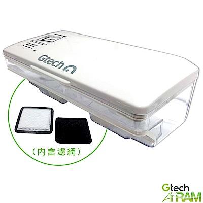 英國 Gtech 小綠 AirRam 原廠專用集塵盒(白-含濾網)