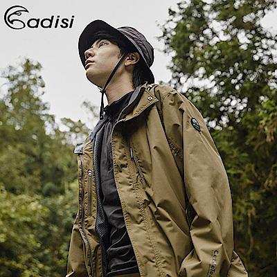ADISI 男單件式防水透氣可拆帽外套AJ1821030【森林棕】