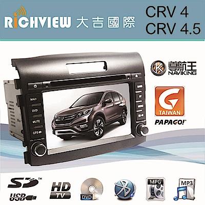 大吉國際 AUTONET CRV4.5 汽車音響 導航 影音 2012~2017年份