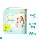 日本 Pampers 境內版 黏貼型 尿布 紙尿褲 NB 66片 x 4包/箱