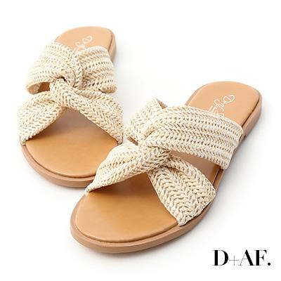 D+AF 涼感自在.編織料扭結平底拖鞋*米白