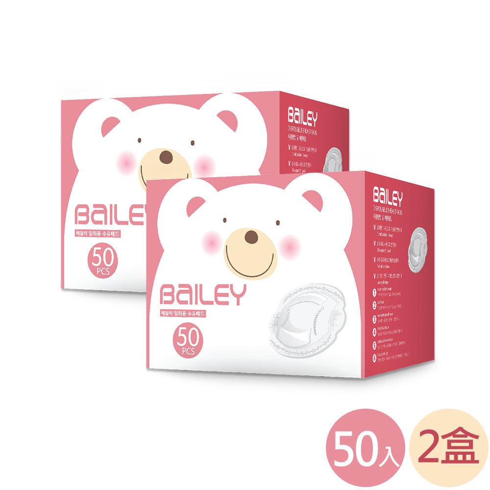 韓國BAILEY貝睿 極細倍柔防溢乳墊50入(2盒)