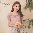 東京著衣-YOCO 日系蜜糖皺褶紋一字領上衣-S.M.L(共二色)