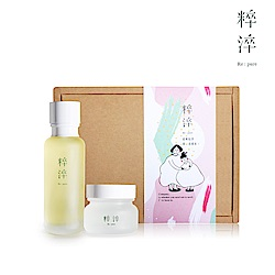 Re:pure 粹淬 愛綻放禮盒漾系列亮采組-卸妍精萃/亮妍精華露