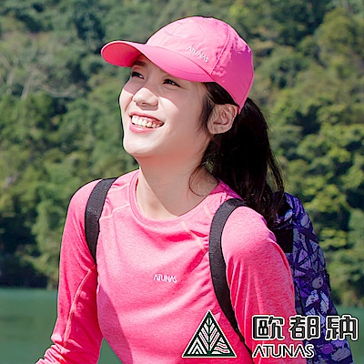 【ATUNAS 歐都納】GORE-TEX防水防風透氣防曬休閒便帽(A-A1823粉紅)
