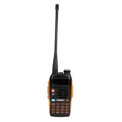 Dragon DR-35 VHF/UHF 雙頻無線電對講機