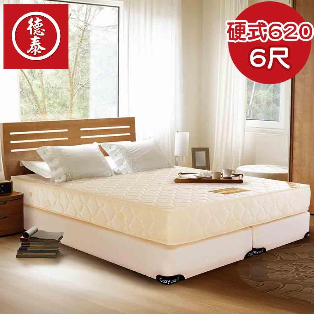 德泰 歐蒂斯系列 連結式硬式(620) 彈簧床墊-雙大6尺