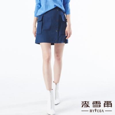 【麥雪爾】棉質口袋造型鈕扣裝飾短裙-藍