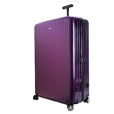 RIMOWA SALSA AIR 32吋大型四輪旅行箱(深紫)82077224