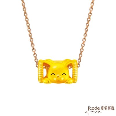 J code真愛密碼 兔/狗(雙面)貴人相助六合生肖硬金墜子