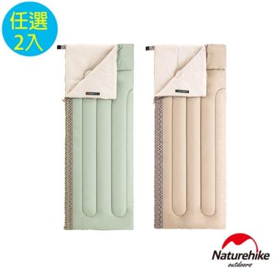 Naturehike L150質感圖騰透氣可機洗信封睡袋 標準款 2入組