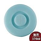 Muurla 馬克杯杯蓋 淺藍 9.5cm