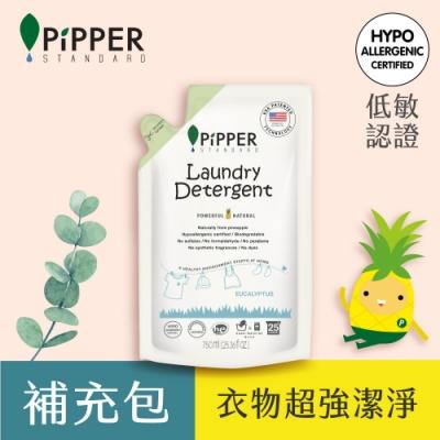 PiPPER STANDARD沛柏鳳梨酵素洗衣精補充包(尤加利) 750ml