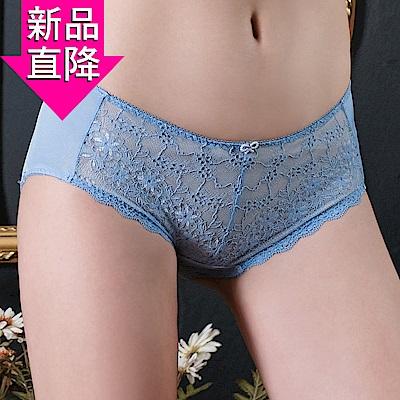 推EASY SHOP-柔情蔓戀 中腰平口褲(柔情藍)