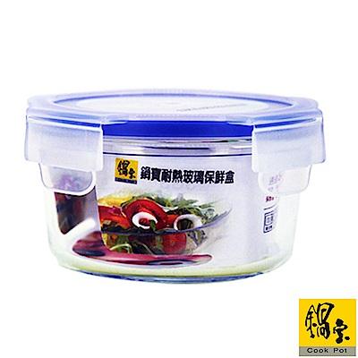 鍋寶 耐熱玻璃保鮮盒(400ml) BVC-0400-1