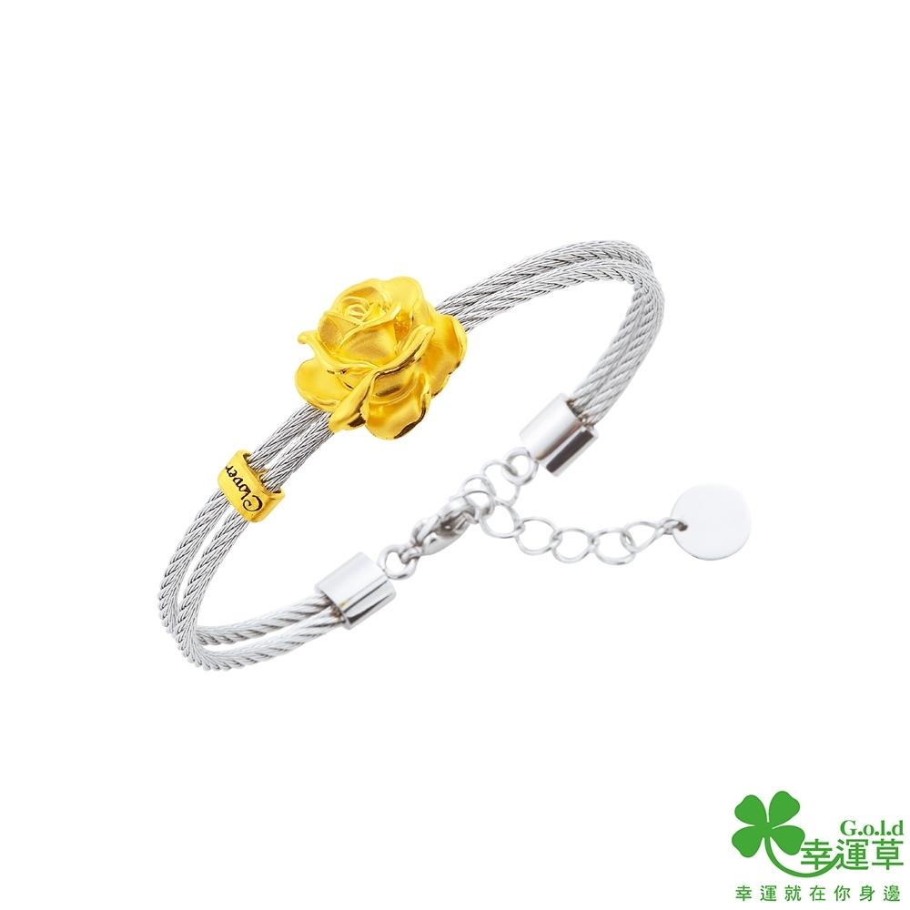 幸運草金飾 榮華似錦黃金/白鋼手環