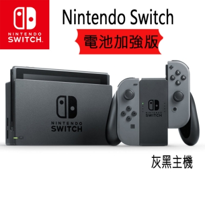 【Nintendo 任天堂】Switch 灰黑電池加強版主機+ 原廠Joy-con pro 手把 黑色+遊戲片 大人的 NS 腦部鍛鍊+贈萌貓大收納包 (顏色隨機)
