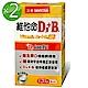 三多 維他命D3+B.膜衣錠2入組(120錠/盒) product thumbnail 1