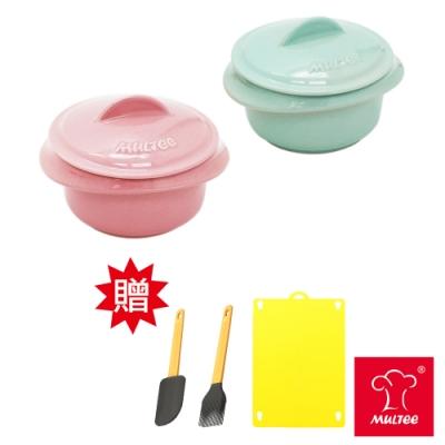 【烘焙5件超值組】MULTEE摩堤 迷你陶瓷鍋10cm二入組+贈醬料刷+料理刮刀+可拋式砧板