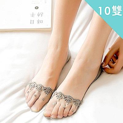 Dylce 黛歐絲 日韓新款蕾絲刺繡碎花防滑透氣隱形襪(超值10雙-隨機)