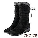 CHOiCE 冬日耀眼 彈力絨布燙鑽楔型中筒靴-黑色