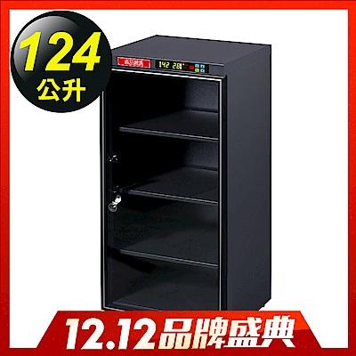 威品嚴選 124公升專業型微電腦防潮箱(LE-B110)