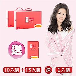 享食尚15入(60ml/+10入(45ml