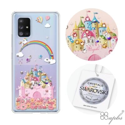 apbs Samsung Galaxy A71 5G 施華彩鑽防震雙料手機殼-童話城堡
